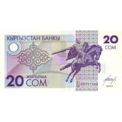 Банкнота  20 сом. 1993 год, Киргизия.