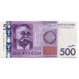 Саякбай Каралаев. Банкнота 500 сомов. 2016 год, Киргизия.