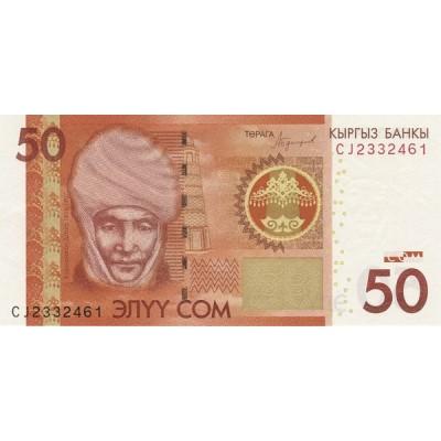 Банкнота 50 сомов. 2016 год, Киргизия.