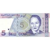 Банкнота  5 сом. 1997 год, Киргизия.