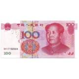 Банкнота 100 юаней. 2005 год, Китай.