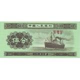Банкнота 5 фэней. 1953 год, Китай.