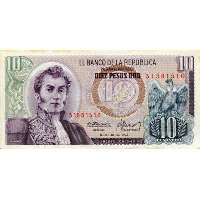 Банкнота 10 песо. 1975 год, Колумбия.