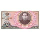 Банкнота 100 вон. 1978 год, Северная Корея.