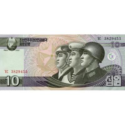 Банкнота 10 вон. 2002 год, Северная Корея.
