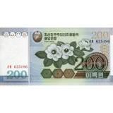Банкнота 200 вон. 2005 год, Северная Корея.