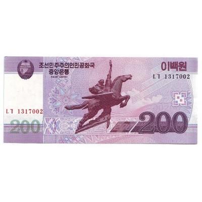 Банкнота 200 вон. 2008 год, Северная Корея.