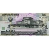 Банкнота 500 вон. 2007 год, Северная Корея.