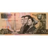 Банкнота 50 вон. 1992 год, Северная Корея.