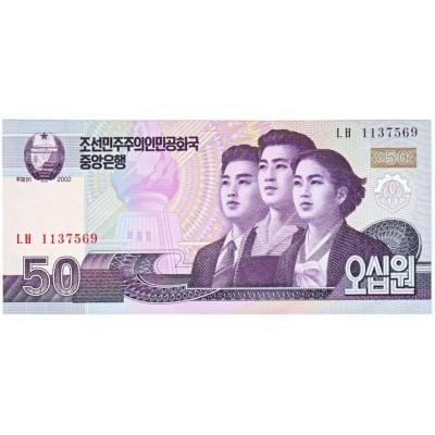 Банкнота 50 вон. 2002 год, Северная Корея.