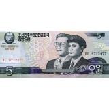 Банкнота 5 вон. 2012 год, Северная Корея.