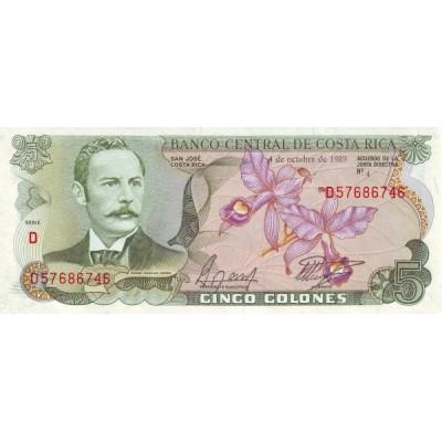 Банкнота 5 колонов. 1989 год, Коста-Рика.