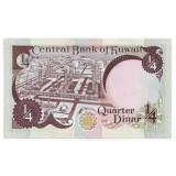 Банкнота 1/4 кувейтского динара. 1980-1991 гг., Кувейт.