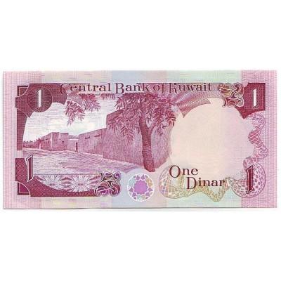 Банкнота 1 кувейтский динар, Кувейт.