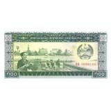 Банкнота 100 кип. 1979 год, Лаос.