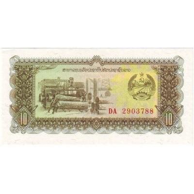 Банкнота 10 кип. 1979 год, Лаос.