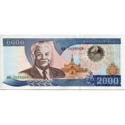 Банкнота 2000 кип. 2003 год, Лаос.