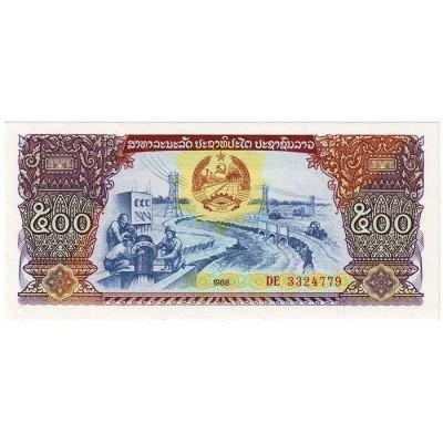 Банкнота 500 кип. 1988 год, Лаос.