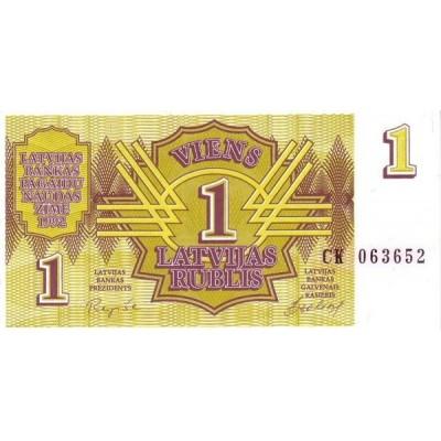 Банкнота 1 рубль. 1992 год, Латвия.