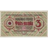 Банкнота 3 рубля. 1919 год, Латвия.