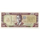 Банкнота 20 долларов. 2008 год, Либерия.