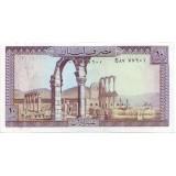 Банкнота 10 фунтов. Ливан.