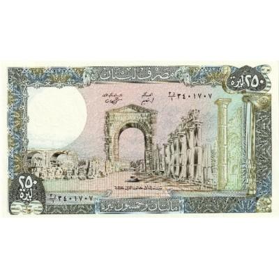 Банкнота 250 фунтов, 1988 год, Ливан.