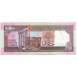 Банкнота 500 фунтов, Ливан.