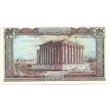 Банкнота 50 фунтов. Ливан.