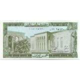 Банкнота 5 фунтов. Ливан.