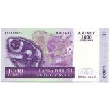 Банкнота 1000 ариари. 2004 год, Мадагаскар.