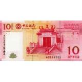 Банкнота 10 патак, 2013 год, Макао. Банк Китая.