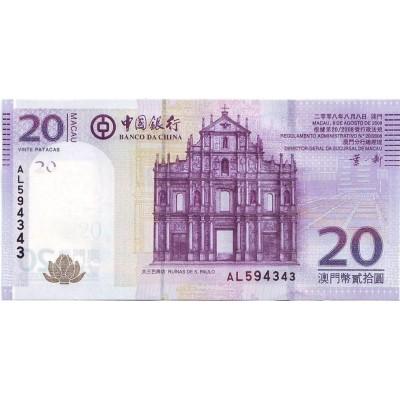 Банкнота 20 патак. 2008 год, Макао.