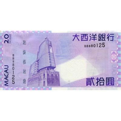 "Банкнота 20 патак, 2010 год, Макао. Национальный банк ""Ультрамарино""."