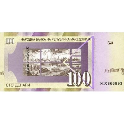 Банкнота 100 денаров. 2009 год, Македония.