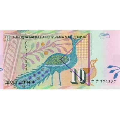 Банкнота 10 денаров. 2007 год, Македония.