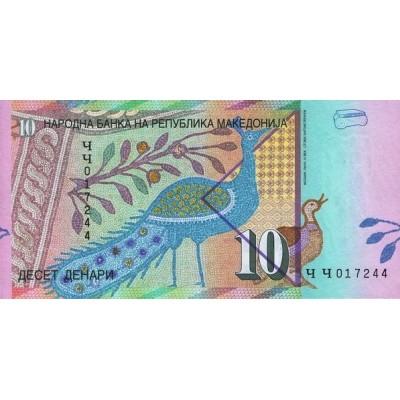 Банкнота 10 денаров. 2011 год, Македония.