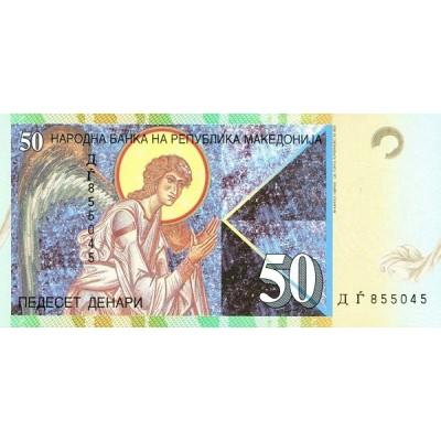 Банкнота 50 денаров. 2007 год, Македония.
