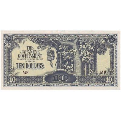 Банкнота 10 долларов. 1942-1944 гг., Японская окуппация, Малайя.