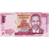 Портрет Джеймса Сангалы. Монета 100 квача. 2016 год, Малави.