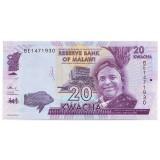 Портрет короля М'Мбелвы II. Монета 20 квача. 2016 год, Малави.