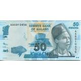 Банкнота 50 квача. 2012 год, Малави.