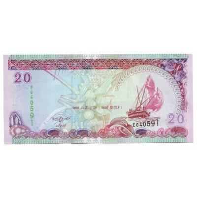 Банкнота 20 руфий. 2008 год, Мальдивы.