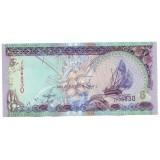 Банкнота 5 руфий. 1998-2011 год, Мальдивы.