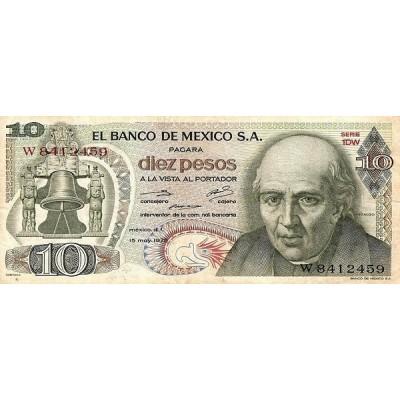 Банкнота 1 песо. 1975 год, Мексика.