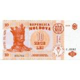 Банкнота 10 лей. 2009 год, Молдавия.