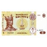 Банкнота 1 лей. 2002 год, Молдавия.