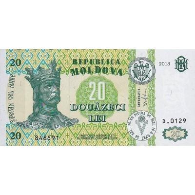 Банкнота 20 лей. 2013 год, Молдавия.