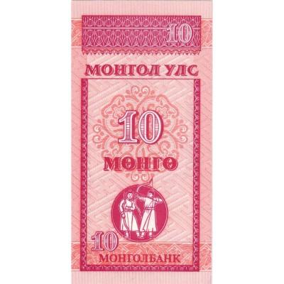 Банкнота 10 мунгу, 1993 год, Монголия.