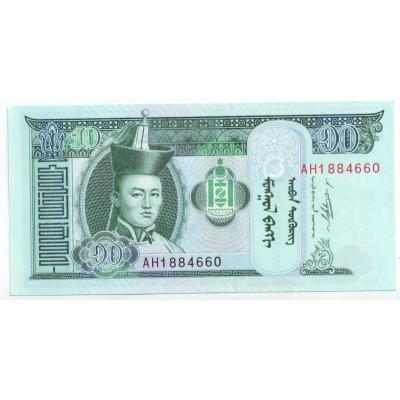 Банкнота 10 тугриков. 2011 год, Монголия.